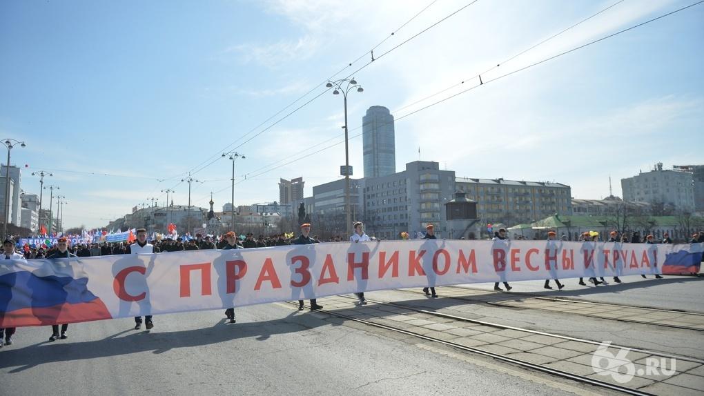 Back in USSR: к чему призывают лозунги официальной первомайской демонстрации