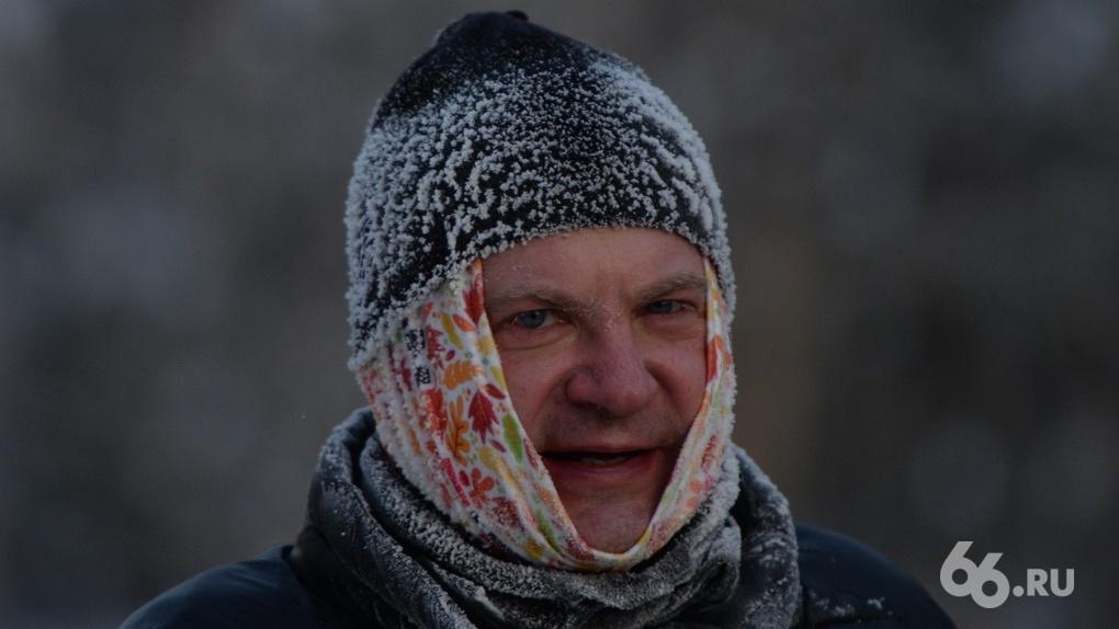Это не закончится никогда: синоптики прогнозируют новые заморозки в Екатеринбурге