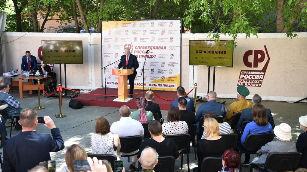 Екатеринбург станет экспериментальной площадкой для реформы образования. Что нас ждет?