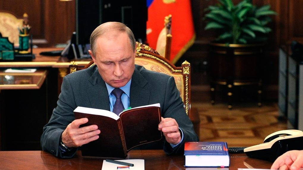 Герой-любовник спасает мир. Владимир Путин в стихах, фанфиках и дамских романах