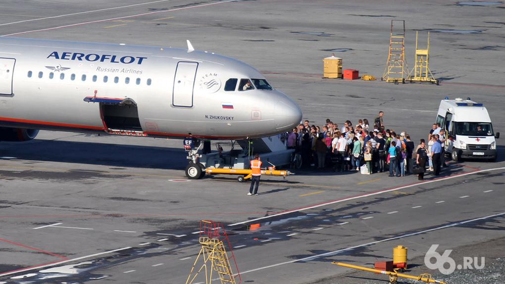 Двадцать пассажиров «Аэрофлота» получили переломы во время рейса Москва — Бангкок. Видео
