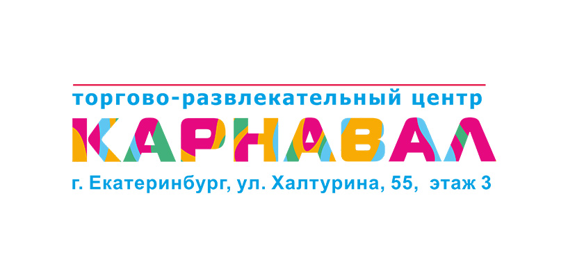 Ольга Русинова, «ВЕРТ-СТРОЙ» и «Управляющая компания «АНТЪ»: «Я точно могу порекомендовать размещение здесь коллегам и партнерам»