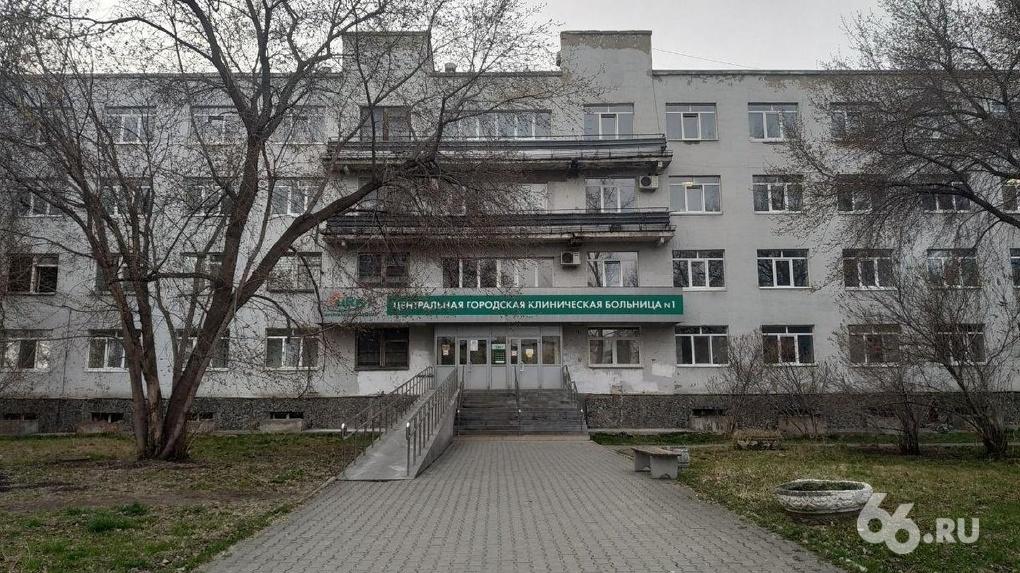 Сотрудников ЦГКБ №1, где была вспышка коронавируса, отпустили из гостиничных обсерваций