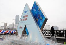 Чем заменят олимпийские часы на Плотинке: в мэрии всю ночь тасовали результаты опроса