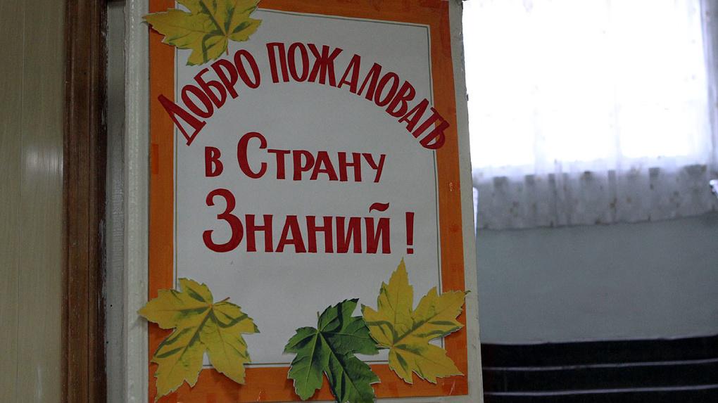 Строительство первой на Урале государственно-частной школы подорожало на 150 млн