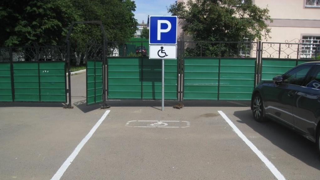 ГИБДД и Евгений Куйвашев начинают охоту на лжеинвалидов
