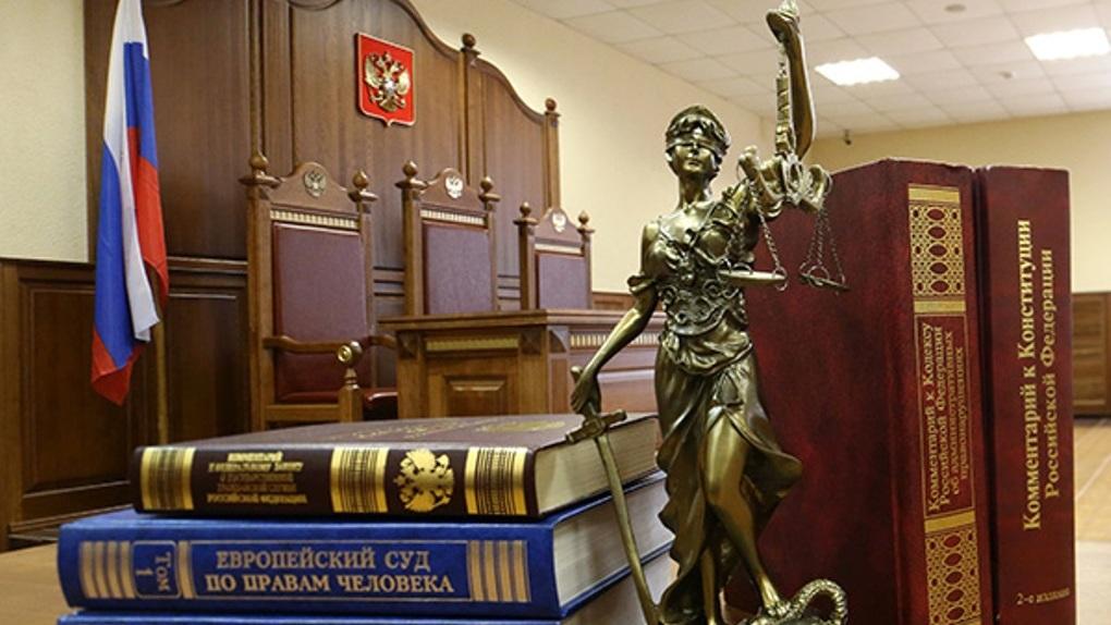 В России готовится большая судебная реформа. Что важно знать о ней каждому