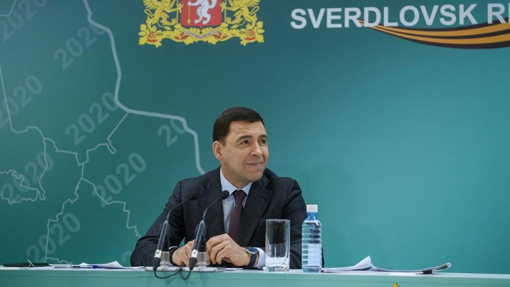 Евгений Куйвашев снизил целевые показатели своей «Пятилетки развития», чтобы не провалить отчет