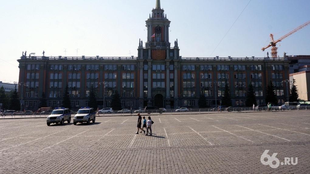 Ради репетиций Парада Победы трамваи и автобусы изменят маршруты, а парковку на площади 1905 года закроют