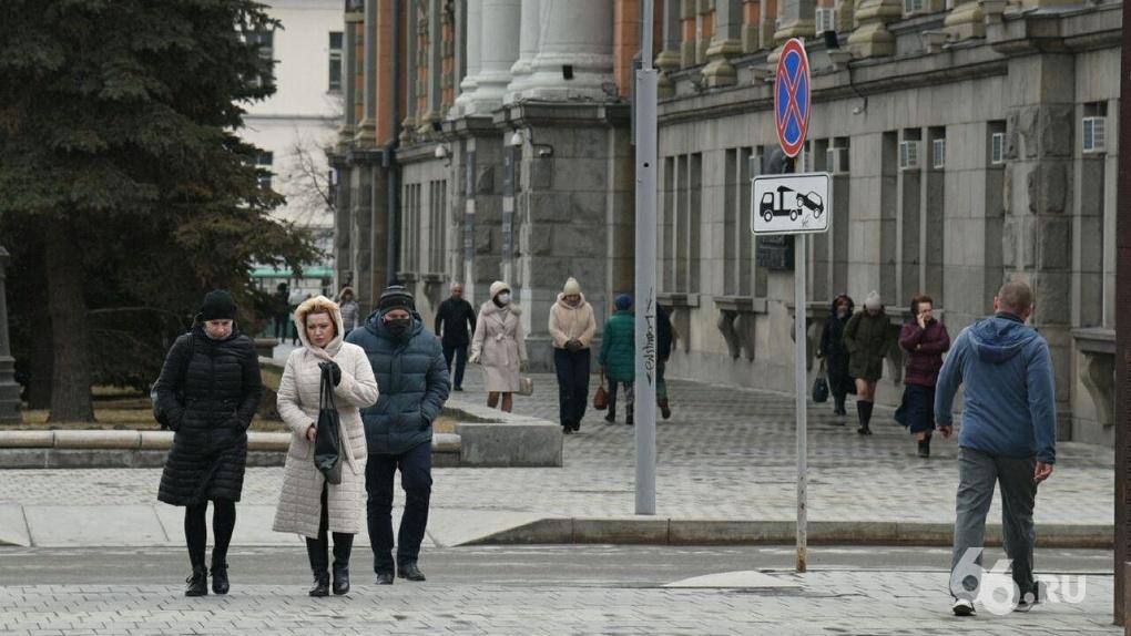 В Екатеринбурге пошатнулся режим самоизоляции. Фото из заполненного людьми и машинами центра