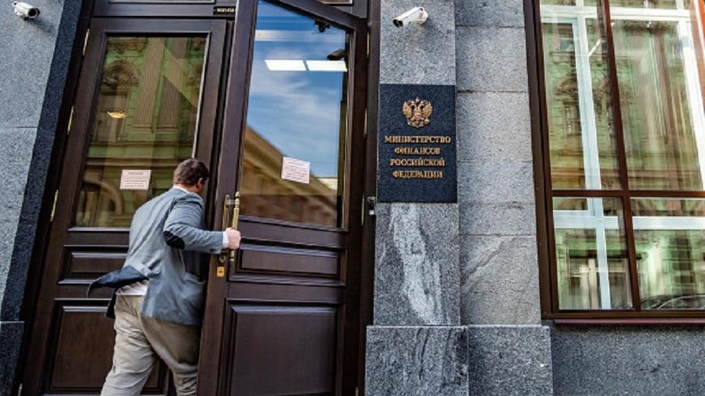 После отказа от доллара российский Фонд национального благосостояния потерял 363 млрд рублей