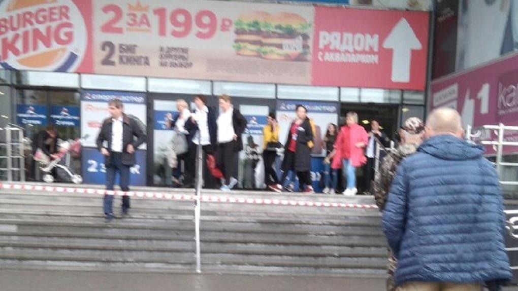 В Екатеринбурге эвакуировали ТРЦ «Глобус»