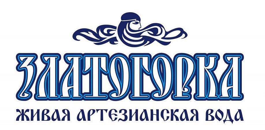 Нина Брагина, «Златогорка»: «Одно из главных преимуществ Портала 66.ru — его высокая посещаемость»