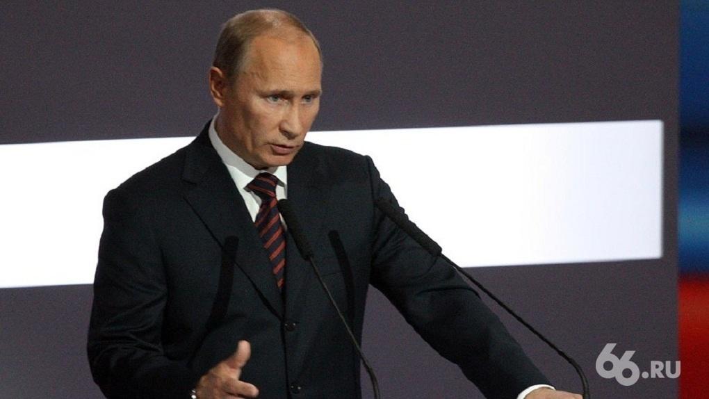 Президент подписал пакет законов о новейшей волне «амнистии капиталов»