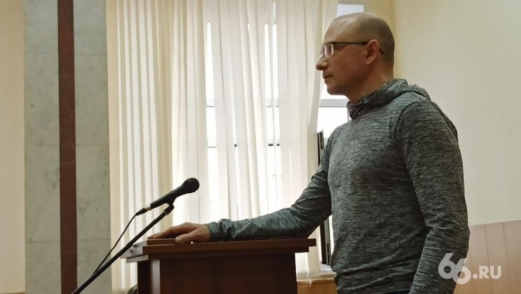 Экс-руководитель штаба Навального на Урале уехал из страны «до наступления прекрасной России будущего»