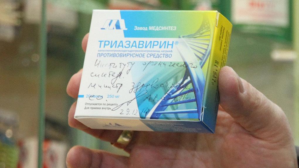 Губернатор поручил закупить Триазавирин для профилактики Covid-19 у врачей. Его эффективность не доказана