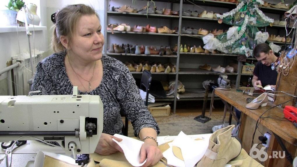 Свердловская область протестирует налог для самозанятых