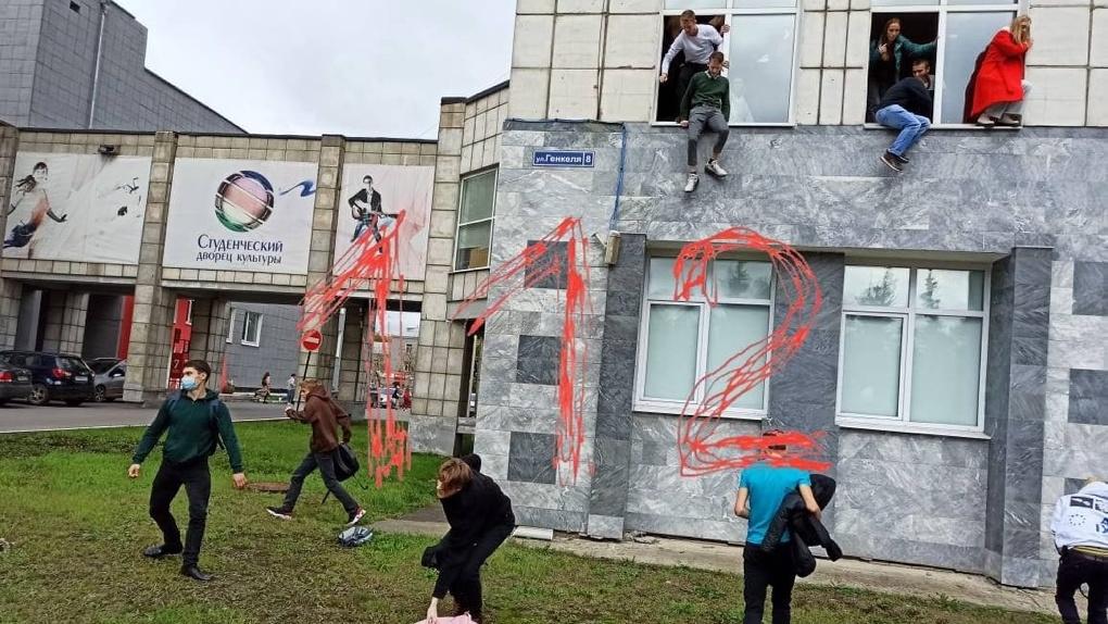 В пермском вузе студент открыл стрельбу, погибли шесть человек. Главное