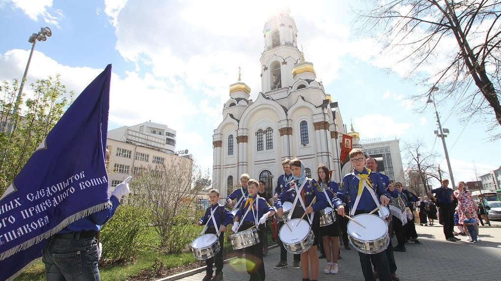 Тысяча школьников прошла по городу с хоругвями и барабанами в честь 150-летия Николая II. Фоторепортаж