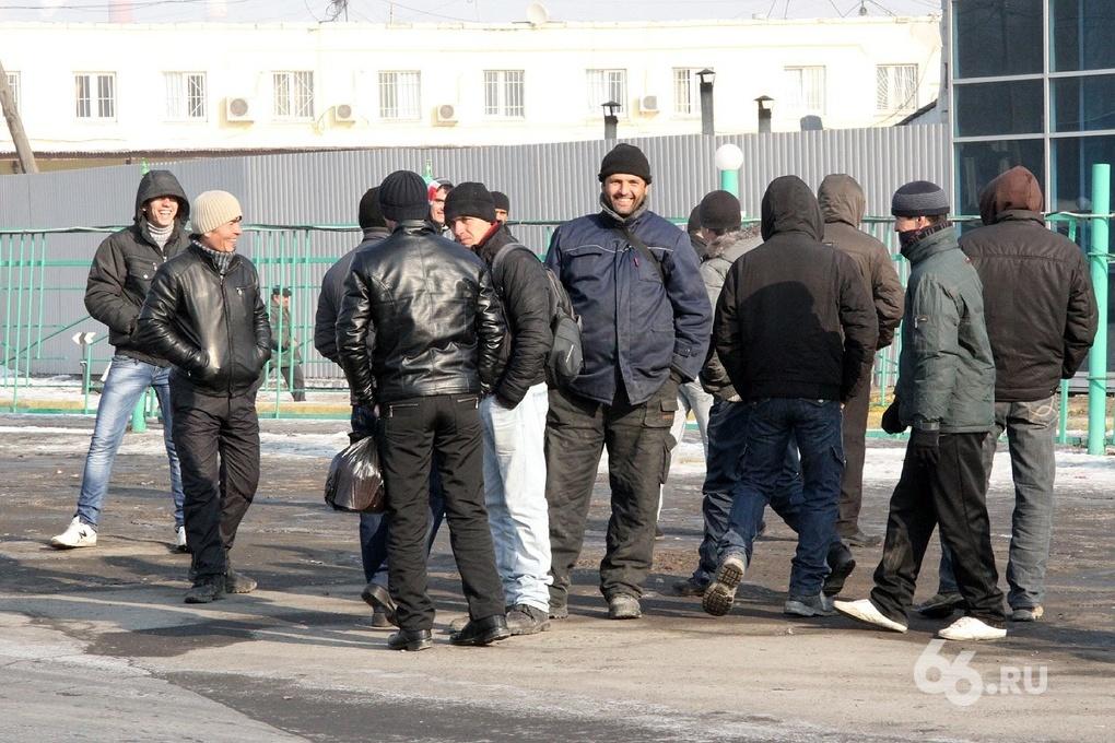 В Екатеринбурге пройдет пикет в защиту мигрантов