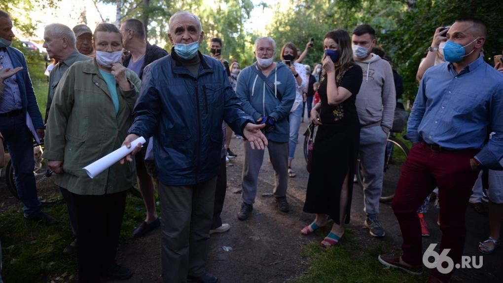Их не спросили. Почему реконструкция парков в Екатеринбурге превращается в конфликт