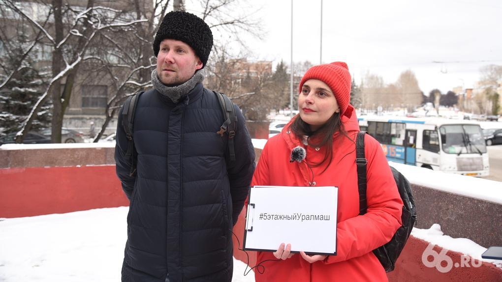 Новая форма протеста: чтобы пресечь высотную застройку, архитектор и экскурсовод ведут людей на Уралмаш