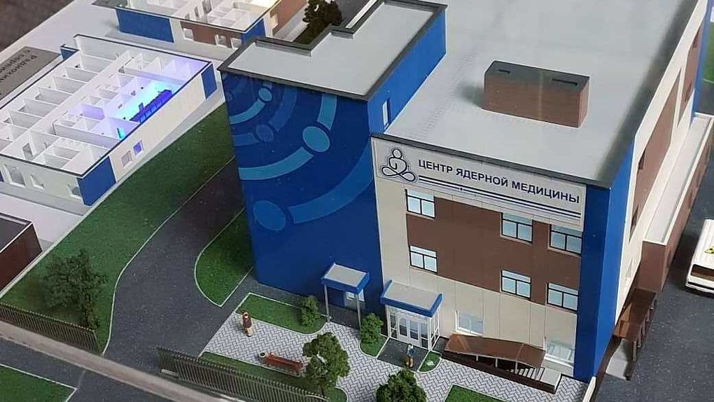 Компания «Синатом» будет строить Центр ядерной медицины в Бурятии