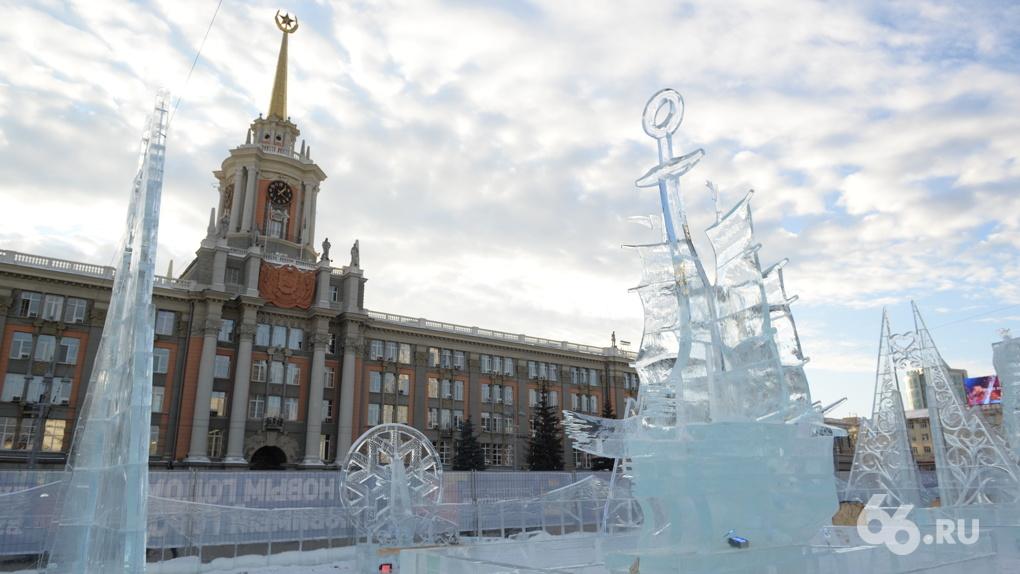 В ледовый городок на площади 1905 года вас пустят только завтра. Посмотрите, что там есть