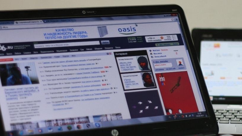 Слабоумие против выдержки: краш-тест служб поддержки пяти провайдеров Екатеринбурга