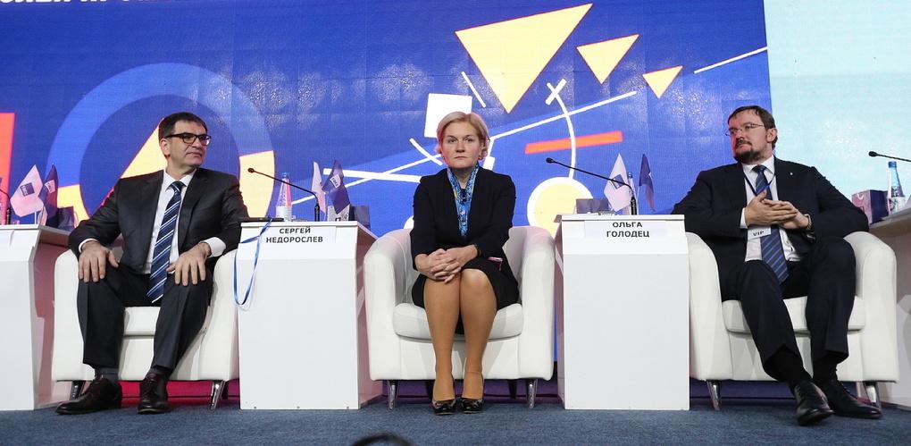 Ольга Голодец: «Задача России — развивать фармакологию и атомную промышленность»