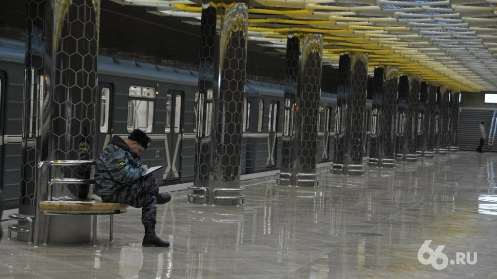 Вице-премьер РФ назвал условия строительства метро. Екатеринбург недотягивает до нужных показателей
