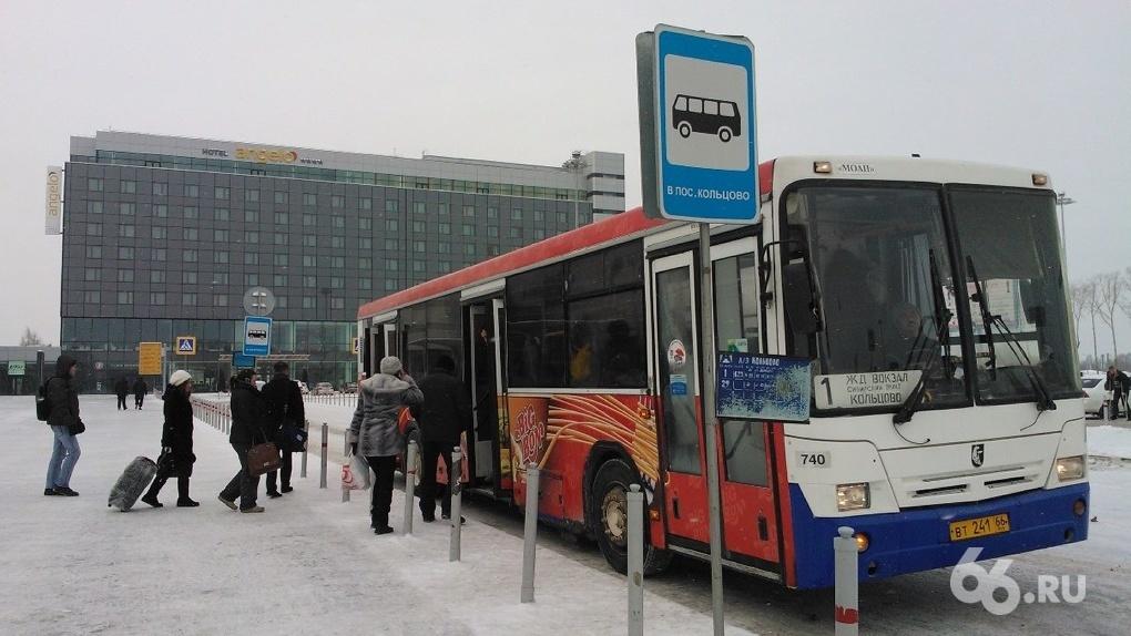 С 1 февраля в Екатеринбурге начинает работать повременной тариф. Как им пользоваться