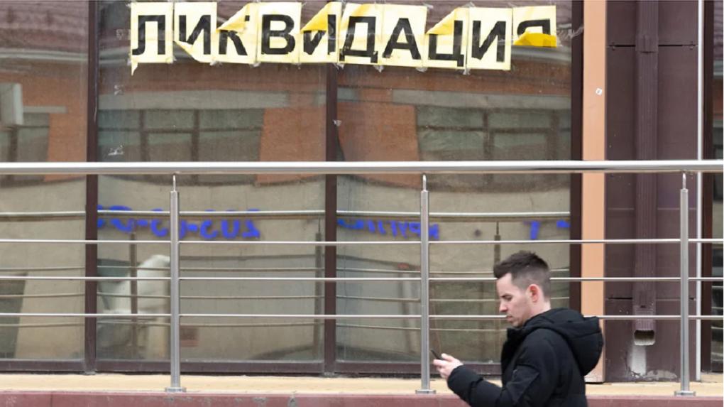 В России резко выросло количество личных и корпоративных банкротств. В лидерах — Свердловская область