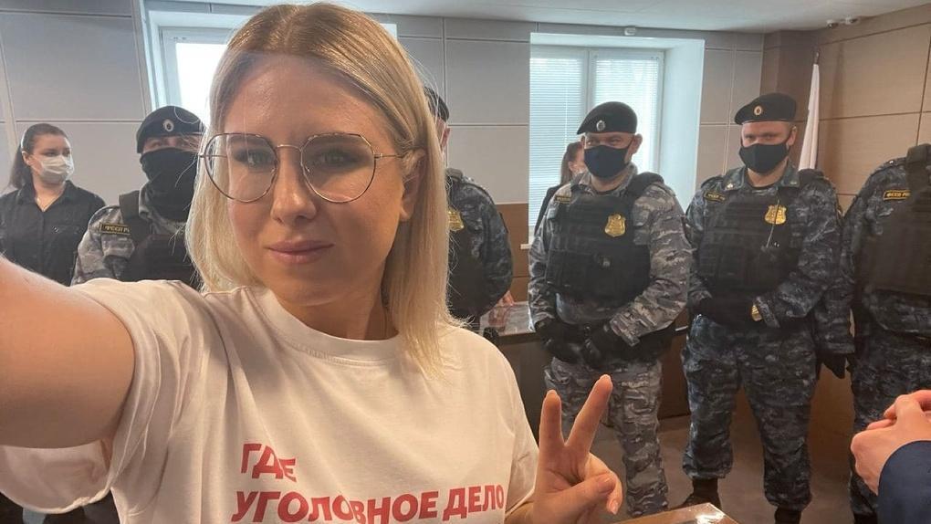 Юриста ФБК Любовь Соболь приговорили к году исправительных работ