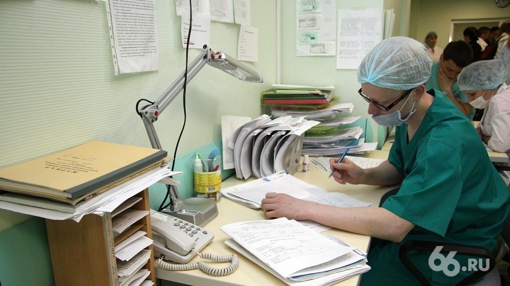 Свердловским врачам будут больше платить, чтобы они уезжали работать в деревни и маленькие города