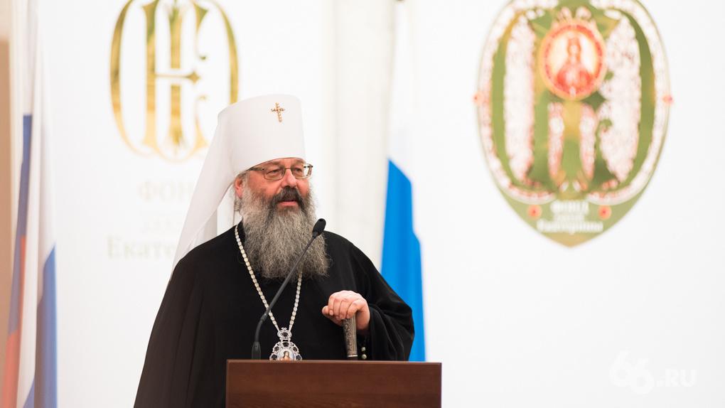 Митрополит Кирилл ушел на самоизоляцию