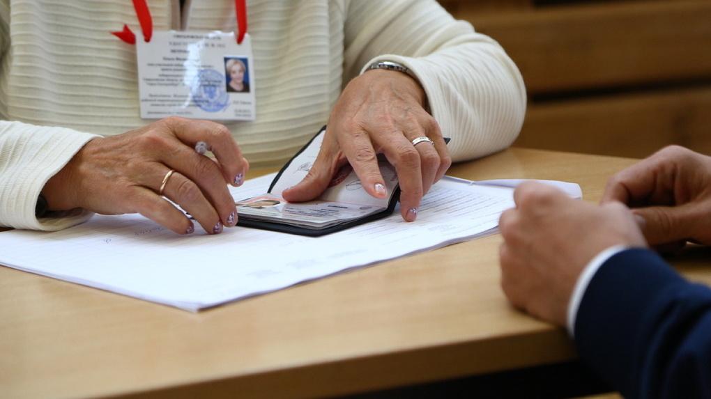 Количество чиновников в России выросло впервые за четыре года