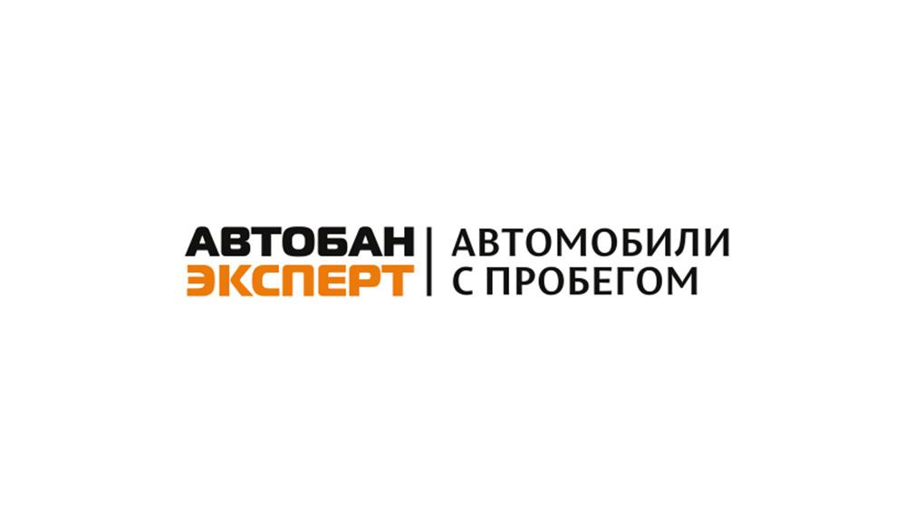 Арина Поторочина, группа компаний «Автобан»: «Спасибо за оперативность разработки макетов»