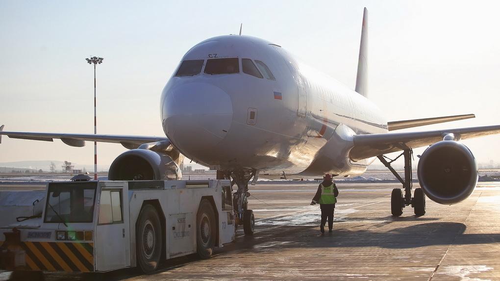 «Уральские авиалинии» приостановили полеты на Хайнань из-за вспышки коронавируса