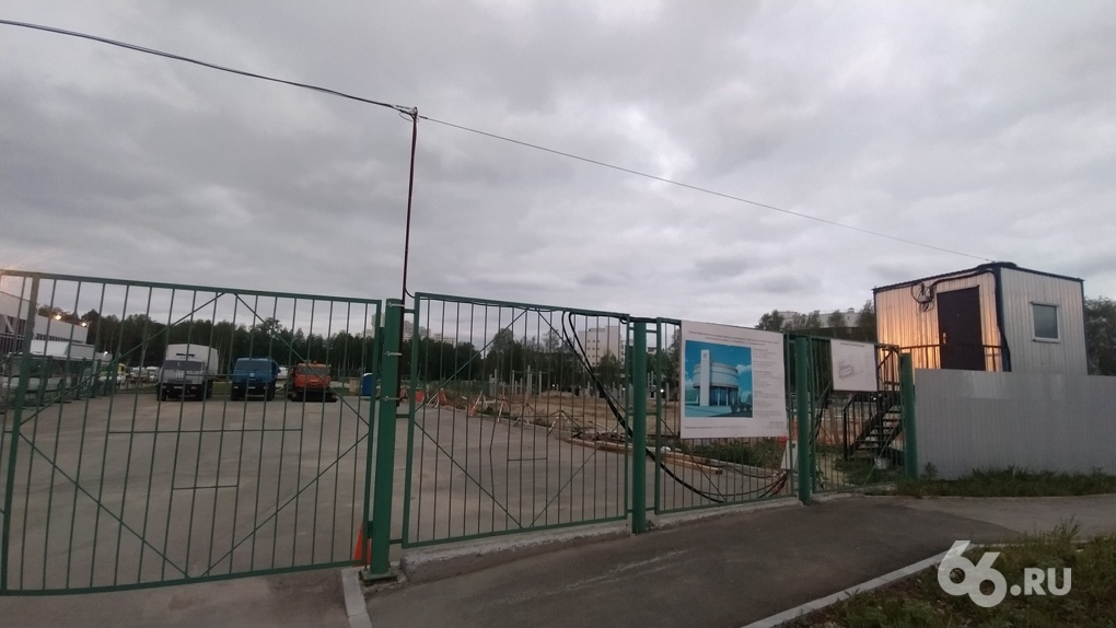 В Екатеринбурге остановили строительство нового корпуса Центра медицины катастроф
