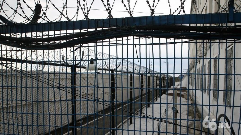 На Урале закрывают единственную колонию для пожизненно осужденных
