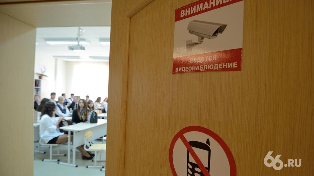 Депутаты, полицейские и главный психолог России придумали, как бороться с насилием в школах. И это провал