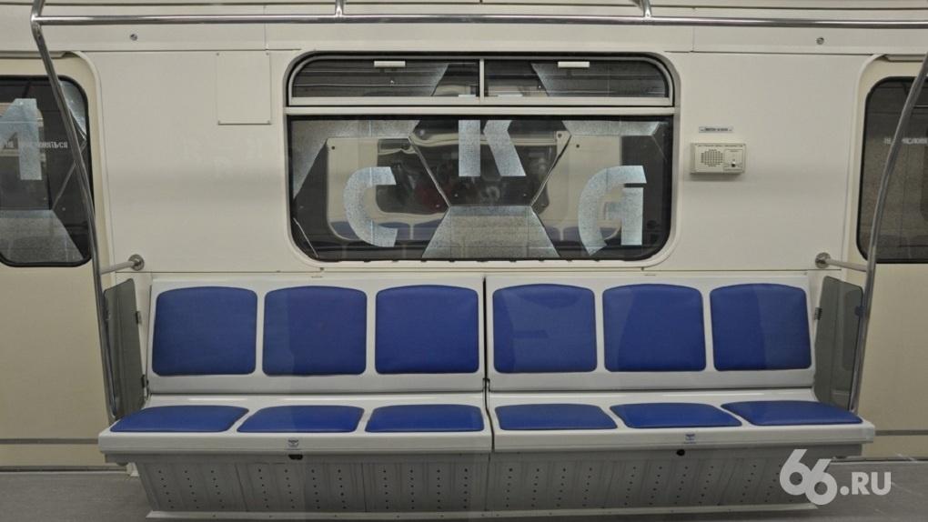Метро Екатеринбурга потеряло пассажиров из-за повышения цены на проезд