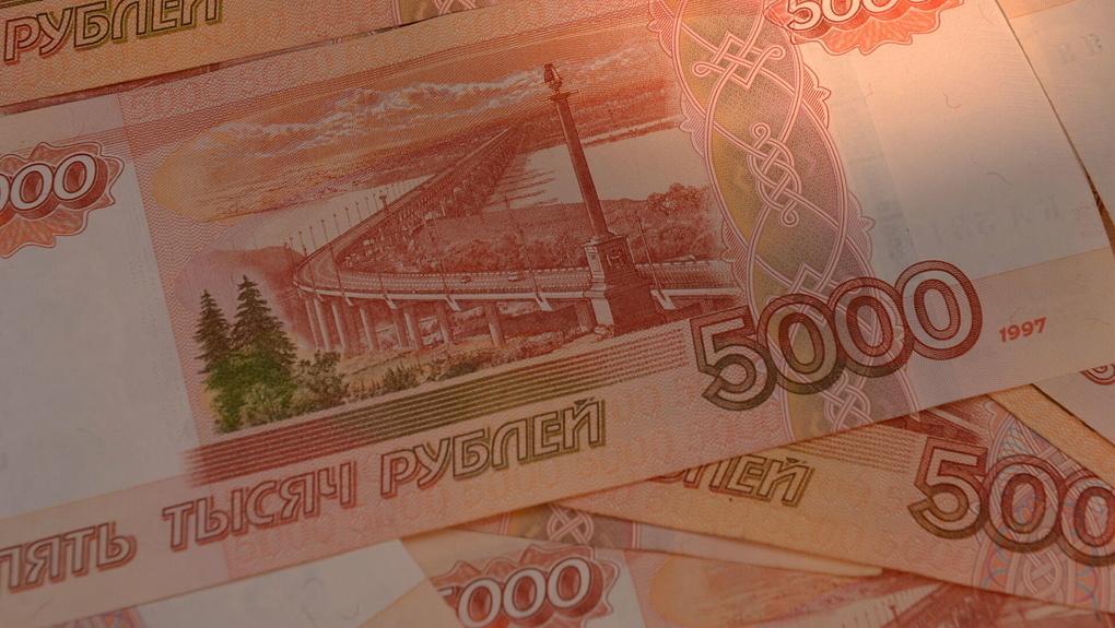 Людей из Екатеринбурга допустили до выбора символа города для купюры в 5000 рублей. Кто вошел в комиссию