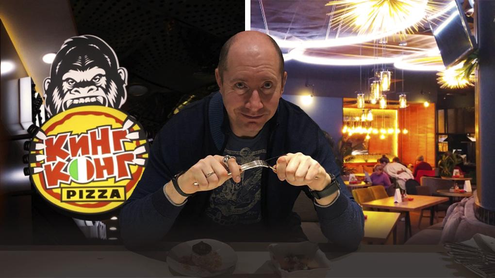 Mr.Chang и King Kong Pizza в «Пассаже»: «новые» заведения в кратком обзоре Якова Можаева