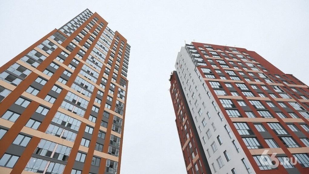 Площадь квартир в новостройках Екатеринбурга сократилась на 12%, но цена выросла. Чего ждать дальше?
