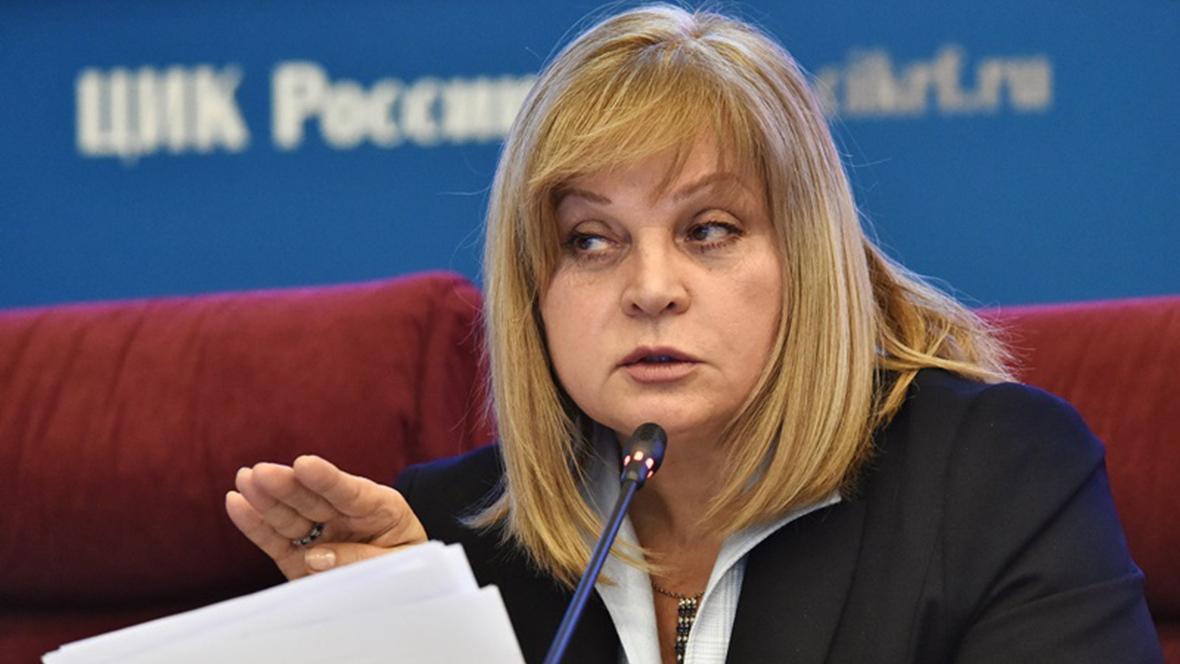 Кандидат Ксения Собчак сдала вЦИК подписи для регистрации навыборах
