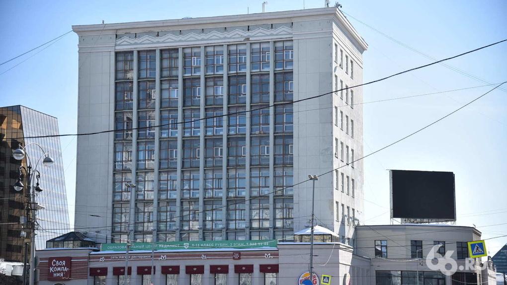 Вместо «Студии-41» в здании «Рубина» открылась рок-площадка. Фоторепортаж