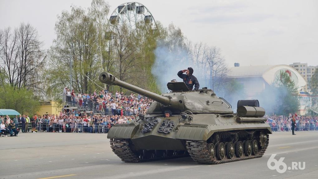 Вся эта техника участвовала в реальных боевых действиях. Фоторепортаж с парада Победы в Верхней Пышме