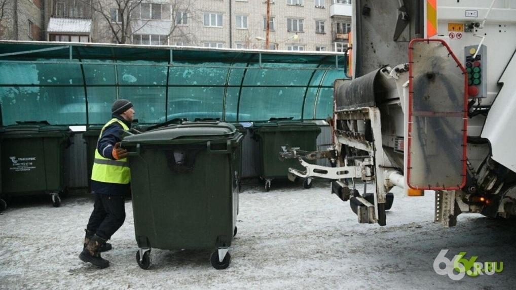 Горожане получили первые квитанции за вывоз мусора по новым правилам. Они в шоке